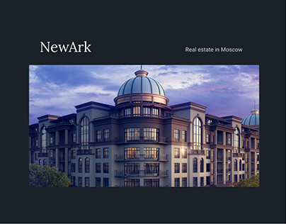 NewArk - real estate in moscow / Landing Page