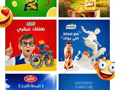 Social Media Ads V1
