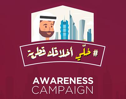 MCS Awareness Campaign Proposal