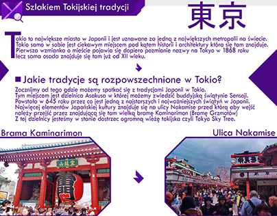 Broszura - Miasto Tokyo