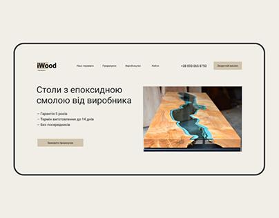 Landing page для мебельной компании
