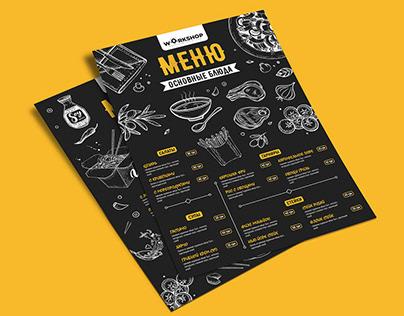 Design restaurant menu / дизайн меню для ресторана