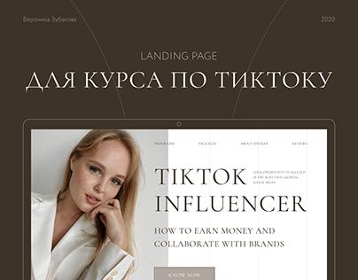 Tiktok course wedsite | landing page