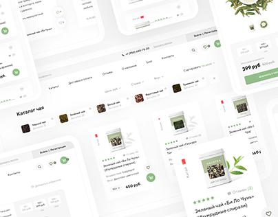 HaloTea | eCommerce, Online Store