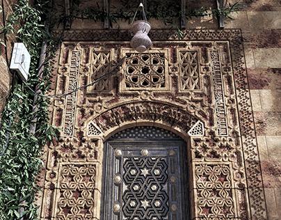 Fatimid Style Facade