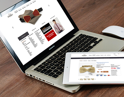 E-shop dedicated to the sale of the company Morpho