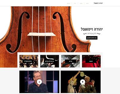 A Violinist portfolio website