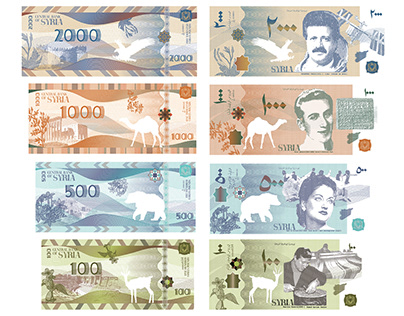 Life in the Desert-Banknote Design for Syria