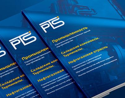 Katalog «PTS»