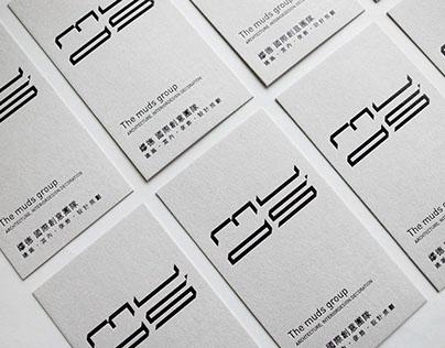 VI Design-《The Muds' Group 繆德國際創意團隊》VI設計