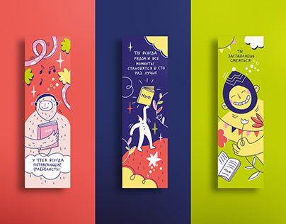 Illustrations for the publishing house MIF