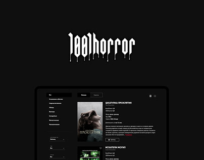 horror movie website design