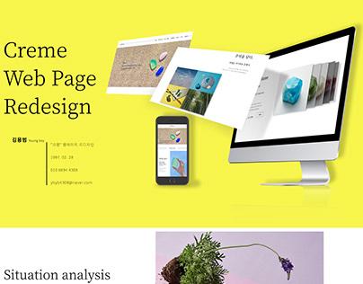 "[Web Design] Premium Soap ""Creme"" WebPage Redisign"