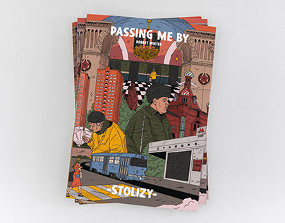 Passing Me By - Photo Magazine