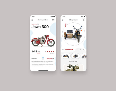 Retro Motorcycle App Design