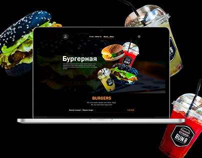 Landing page and food photo for burger
