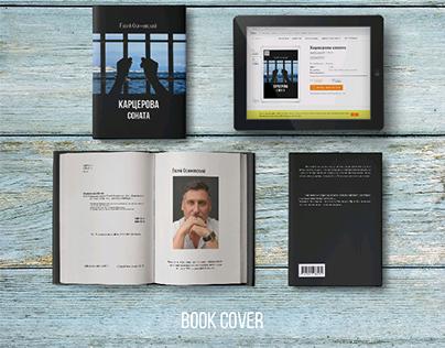 Book cover / Обложка книги