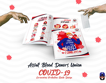 COVID-19 Protection Guide Design
