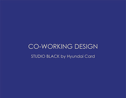 CO-WORKING DESIGN - STUDIO BLACK by Hyundai Card