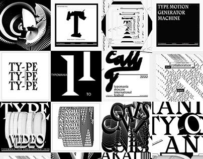 Typomania—2020. Small video clips