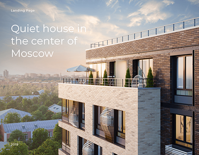 Quiet house in the center of Moscow