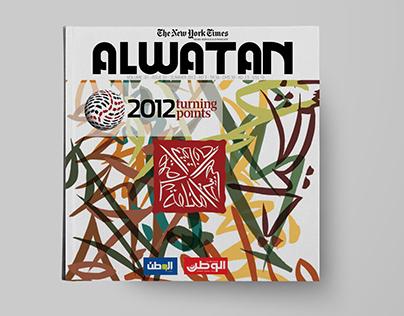 Alwatan Magazine