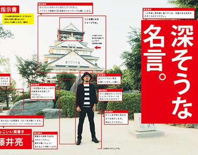 Illustrator 30_30 vol. 20 Ryo Fujii