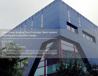 Wujin Green Building Town Service System Design