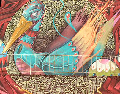 Street Art City Collaboration