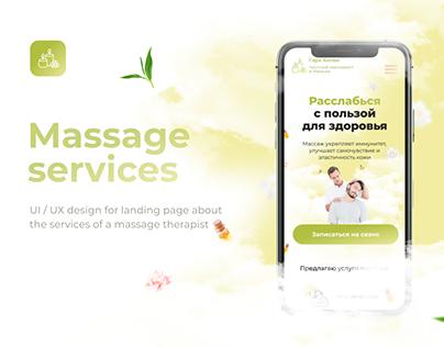 Landing page for massage services   UX/UI design