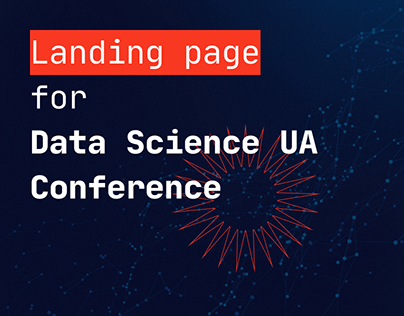 Landing page for Data Science UA Conference
