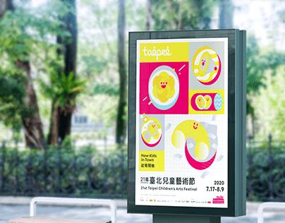 2020 臺北兒童藝術節|21st Taipei Children's Arts Festival