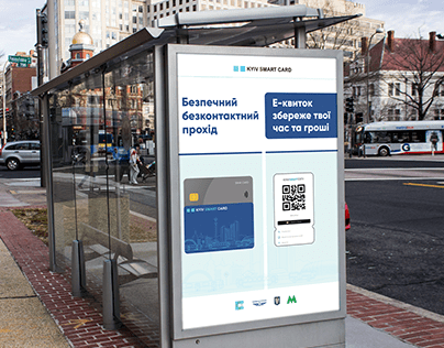 Advertising and information posters for Kyiv smart card