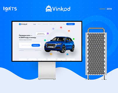 Vinkod — Auto Check - by VIN code and number