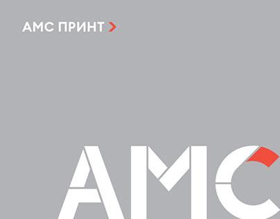 Дизайн изданий