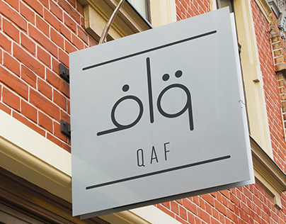 Qaf Cafe Brand Identity