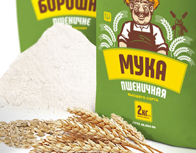 Packaging design for Whole Wheat Flour