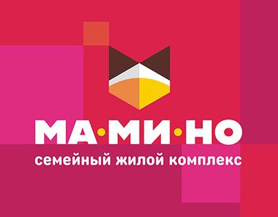 Mamino identity