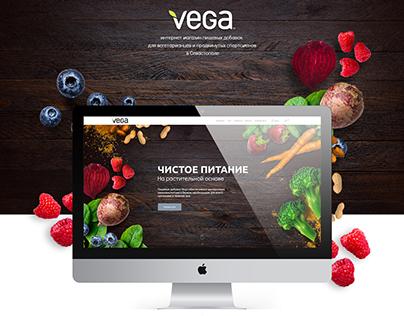 VegaSevastopol