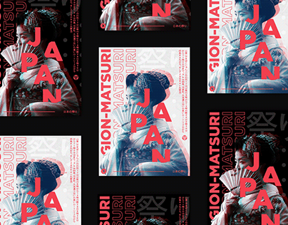 Poster GIon-Matsuri