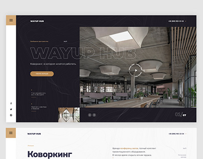 WAYUP HUB. Website for coworking.