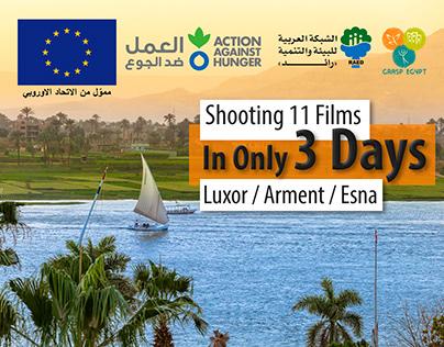 European Union Documentary Films