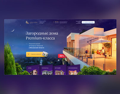 UI UX One Page Luxery House