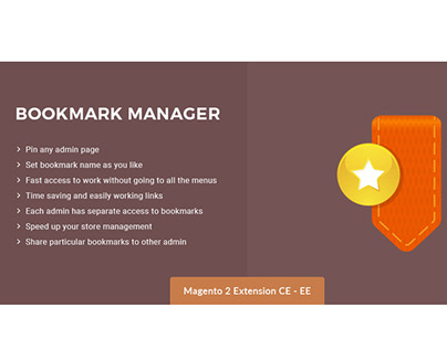 Bookmark Manager Magento 2 Extension