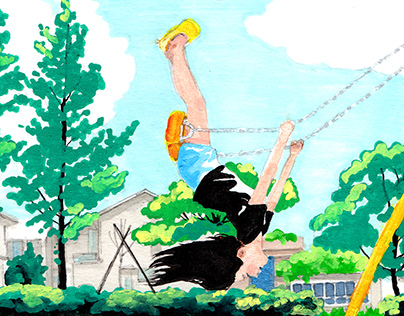 High Swing - illustration