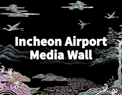 Incheon airport - Media wall