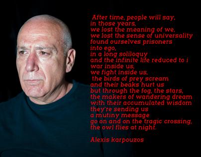 Alexis karpouzos : After time