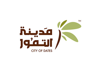 City of dates Brand