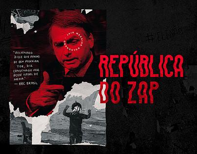 República do Zap • Posters