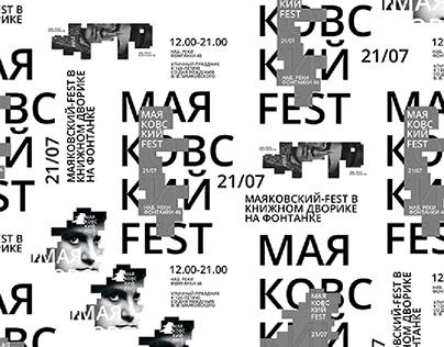 Mayakovsky fest 2019 - visual Identity